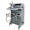 供应玻璃圆瓶印刷机-S400R圆面丝网印刷机,特价销售