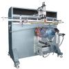 供应大圆桶涂料桶专用丝印机 迅源S1200R大圆桶丝网印刷机