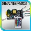 供应RGB工程电源国内最齐全的深圳厂家