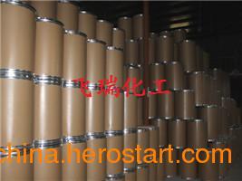 供应超细钛白粉 水溶钛白粉 高分散钛白粉 硅处理钛白粉