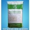 供应锦州可再分散乳胶粉,保温砂浆专用乳胶粉,可再分散乳胶粉厂家