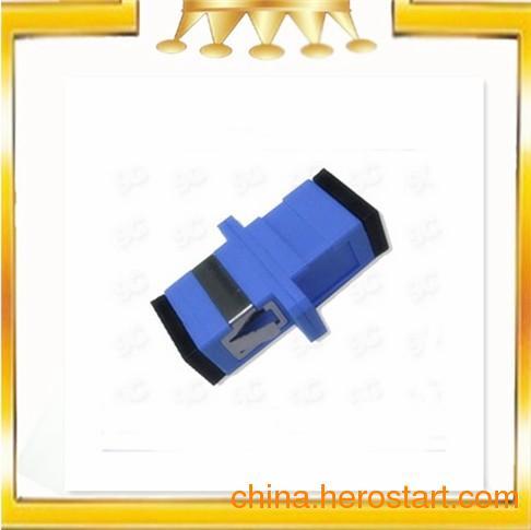供应全测电信级 SC 单工 光纤耦合器 法兰盘连接器 光纤适配器