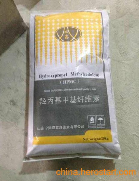大量供应砂浆专用羟丙基甲基纤维素HPMC