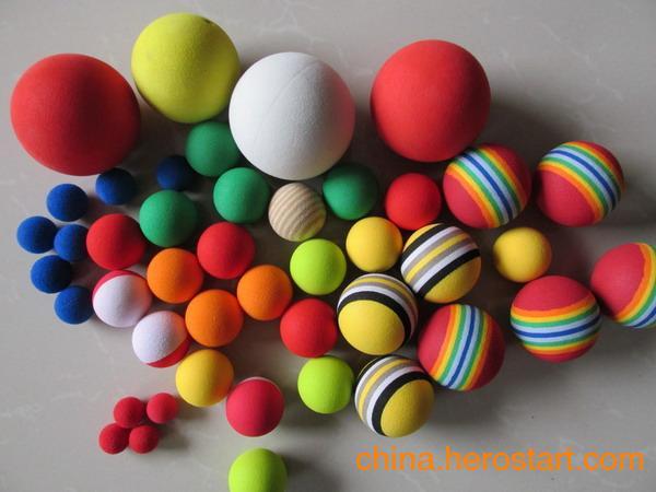 供应EVA研磨制品、异形球