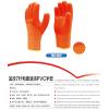 供应加厚7针毛圈浸渍PVC手套 MQ-603