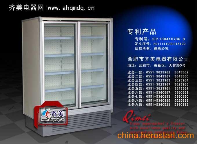 供应红酒保鲜柜 红酒保鲜柜设计 红酒保鲜柜温度