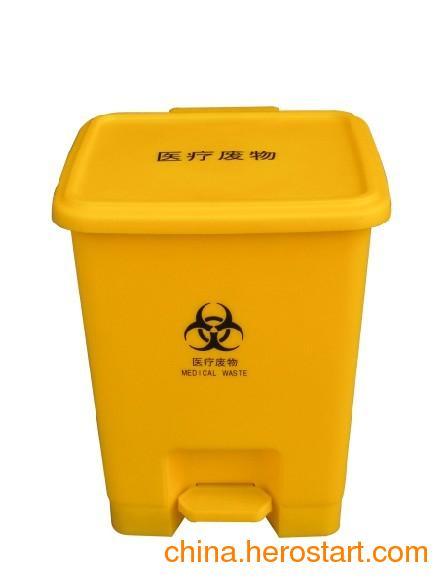供应医疗垃圾桶 脚踏垃圾桶 污物桶  15L加厚