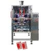 供应炒货全自动包装机-VFS5000E