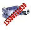 供应XXBG,DZQ电热胶带线修补机