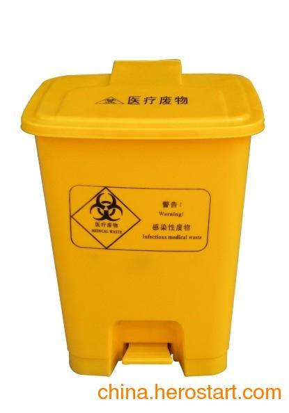 供应医疗垃圾桶 脚踏垃圾桶 污物桶  30L
