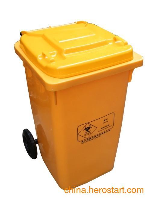 供应医疗废物周转桶 医疗转运桶 100L