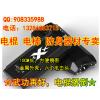 供应台湾进口X6金属大功率防身用具
