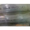 供应亨斯曼R-tc30钛白粉