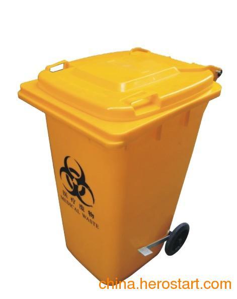 供应医疗废物周转桶 医疗转运桶 120L