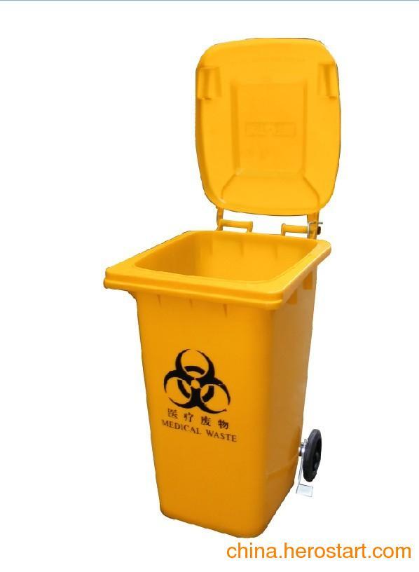 供应医疗废物周转桶 医疗转运桶 240L
