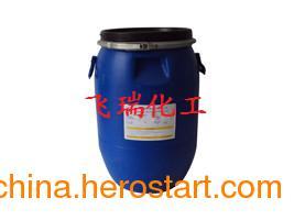 供应聚季铵盐M2001 聚季铵盐-47  聚季胺盐M2001 化妆品原料