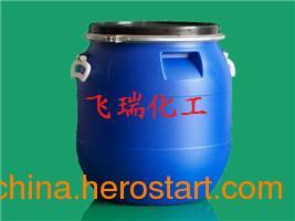 供应聚季铵盐M3330 聚季铵盐-39  聚季胺盐M3330 化妆品原料