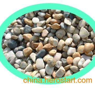 供应1-2mm 2-4mm 4-8mm 8-16mm 16-32mm水处理专用鹅卵石 砾石