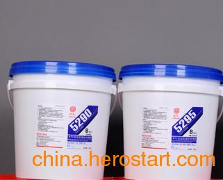 供应回天5295|HT-5295|RTV加成型灌封硅橡胶|导热阻燃灌封胶