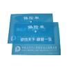 供应西安广告文件袋订做 西安无纺布文件袋 西安牛皮文件袋 西安塑料文件袋