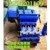 河南山西贵州供应高压堵漏泥浆泵高压防爆泥浆泵