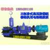 供应锚固灌浆泵BW600矿用防爆泥浆泵生产厂家