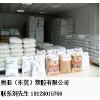 供应笔记本/台式电脑专用塑胶原料PC/ABS台湾台化,进口料原厂原包,质量保证