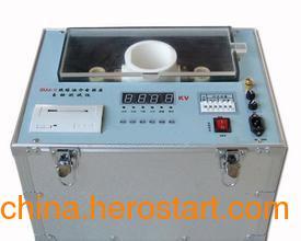 供应ZIJJ-II型全自动绝缘油介电强度测试仪