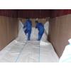 供应集装箱液袋加热毯