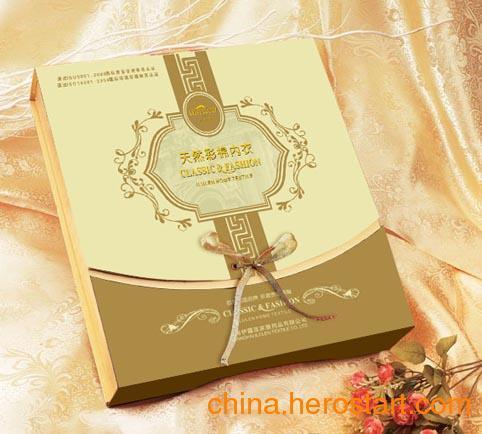 供应北京医药保健品盒/巧克力盒/茶叶盒/服装衬衫鞋盒等定制