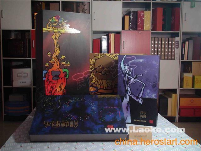 供应北京产品包装盒 食品包装盒 首饰包装盒等设计北京包装盒定制