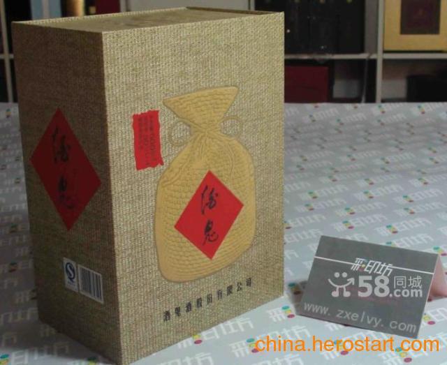 供应包装酒盒设计 北京红酒盒定制 双支酒盒定制 创意酒盒制作