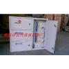 供应12芯三网合一光纤分线箱/三网合一光纤分线箱