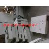 供应三网合一光纤分线箱-12芯光纤分线箱