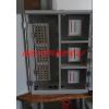 供应三网合一光纤配线箱-48芯光纤配线箱