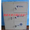 供应三网合一光纤配线箱/72芯光纤配线箱