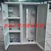 供应三网合一光纤配线箱/96芯光纤配线箱