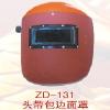 云南特别劳特惠订购昆明电焊面罩昆明电焊眼镜昆明安全绳feflaewafe