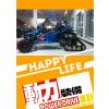 供应12980元雪地车/雪地卡丁车/冰上摩托车国产雪地车