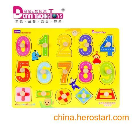 供应丹妮奇特 数字认知板 儿童数学启蒙认知早教玩具