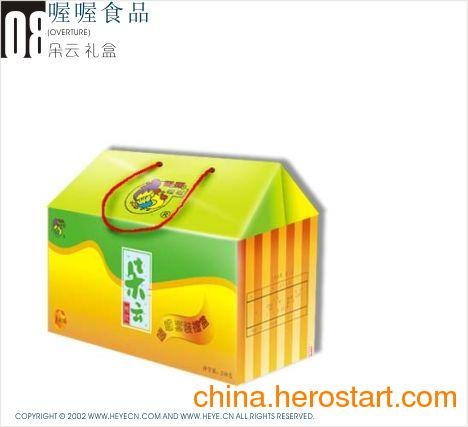 供应异形食品盒定制 茶叶盒 保健品包装盒定制 北京包装盒