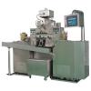 供应高产低耗免清洗软胶囊机HSR180II