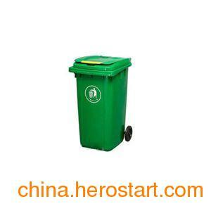 供应垃圾桶_塑料垃圾桶_分类垃圾桶_垃圾桶厂家_塑料垃圾桶批发—唐山
