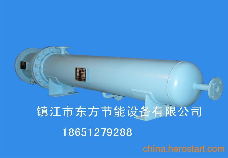 供应脱硫蒸发器