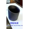 供应碳纤维汽摩配件