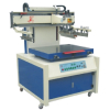 供应二手移印机 二手丝印机 买卖 快速专业维修