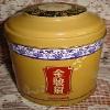 茶叶铁罐feflaewafe