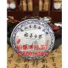 供应福鼎白茶-老白茶(寿眉饼)全国最低批发销售中心