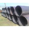 供应天津直缝焊管