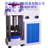 供应济南蓝波YES-200建材压力试验机